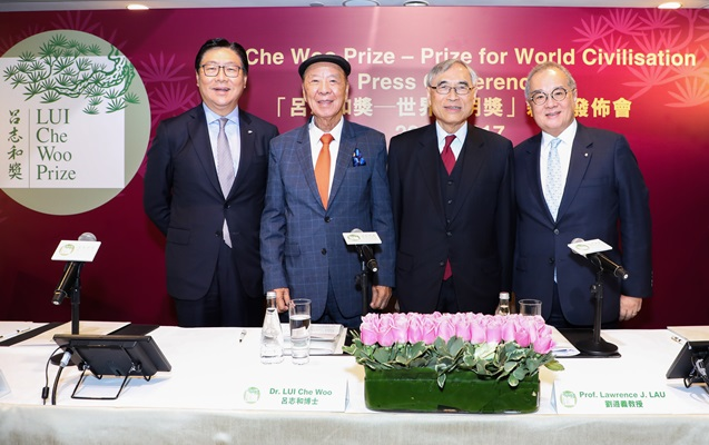 【Press Release】LUI Che Woo Prize – Prize for World Civilisation Announces 2017 Prize Laureates and 2018 Specific Areas of Focus