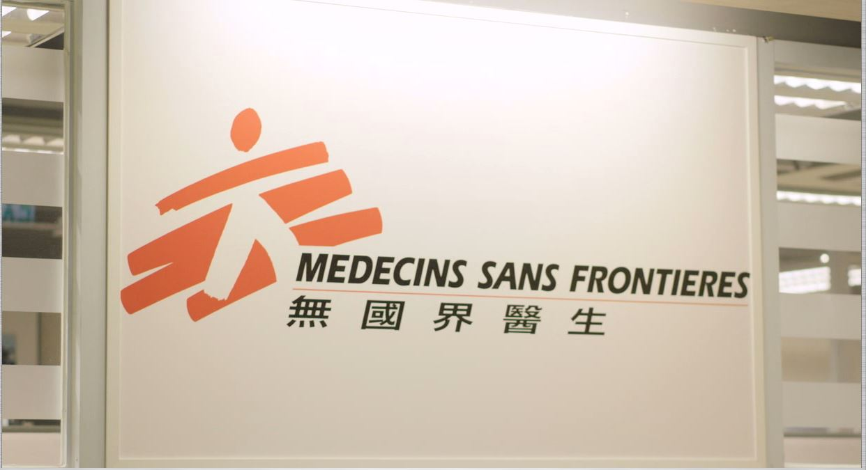 LUI Che Woo Prize – Prize for World Civilisation Welfare Betterment Prize Laureate Médecins Sans Frontières