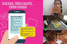 【Newsletter】Pratham innovates to keep children engaged during the Covid-19 crisis