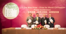 LUI Che Woo Prize – Prize for World Civilisation Announces First Laureates