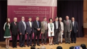 LUI Che Woo Prize – Prize for World Civilisation Positive Energy Prize Laureate Public Lecture