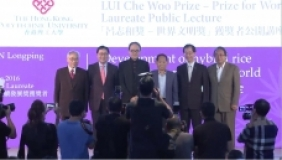 LUI Che Woo Prize – Prize for World Civilisation Public Lecture by Sustainability Prize Laureate: Professor YUAN Longping