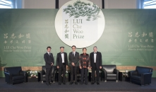 【Press Release】LUI Che Woo Prize – Prize for World Civilisation Inaugural Prize Presentation Ceremony