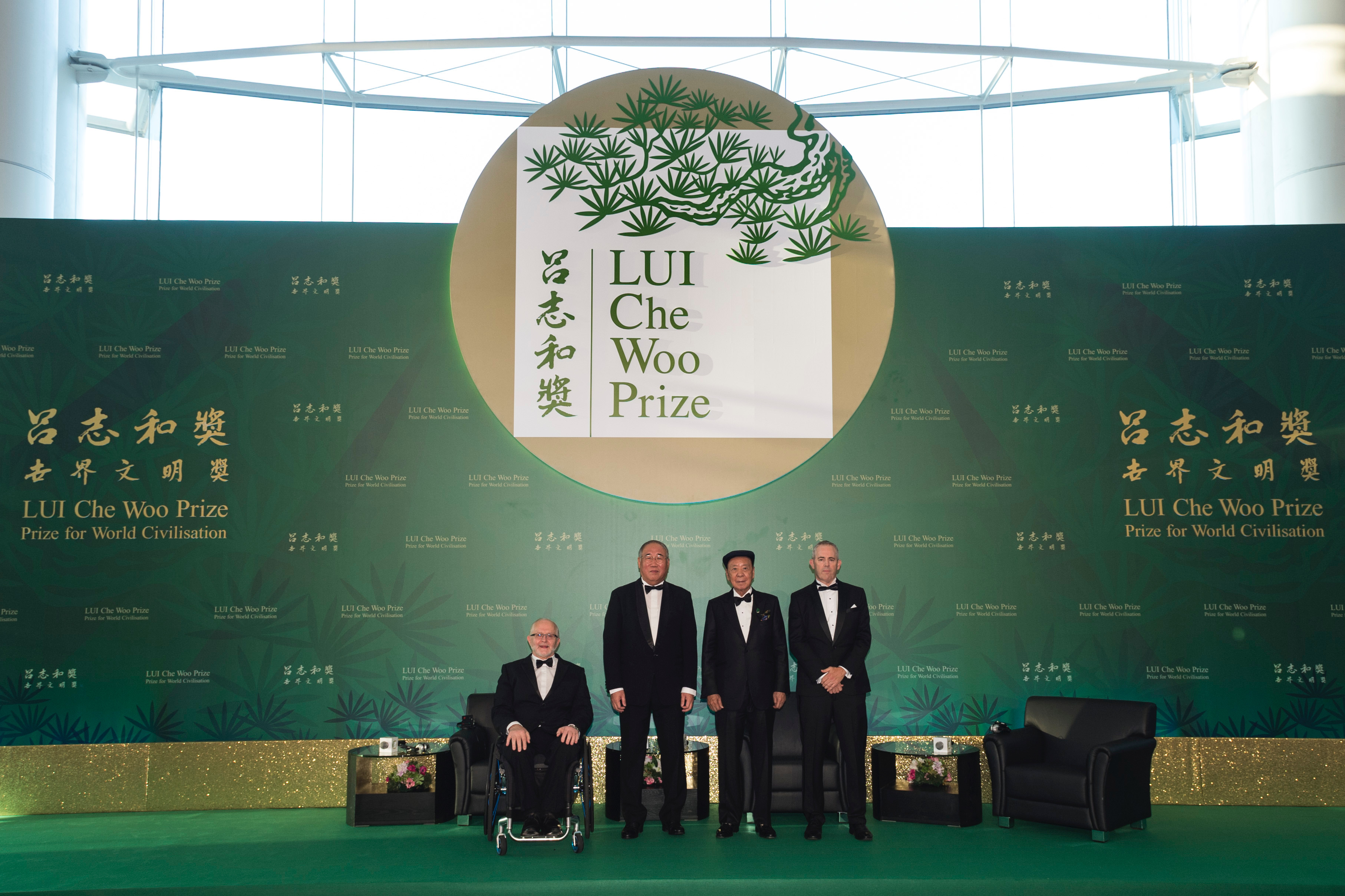 【Press Release】LUI Che Woo Prize – Prize for World Civilisation Prize Presentation Ceremony 2017