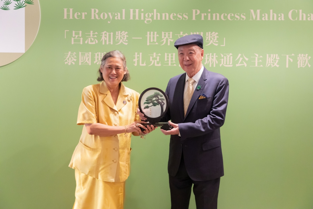 LUI Che Woo Prize Welcomes Her Royal Highness  Princess Maha Chakri Sirindhorn of Thailand to Prize Council
