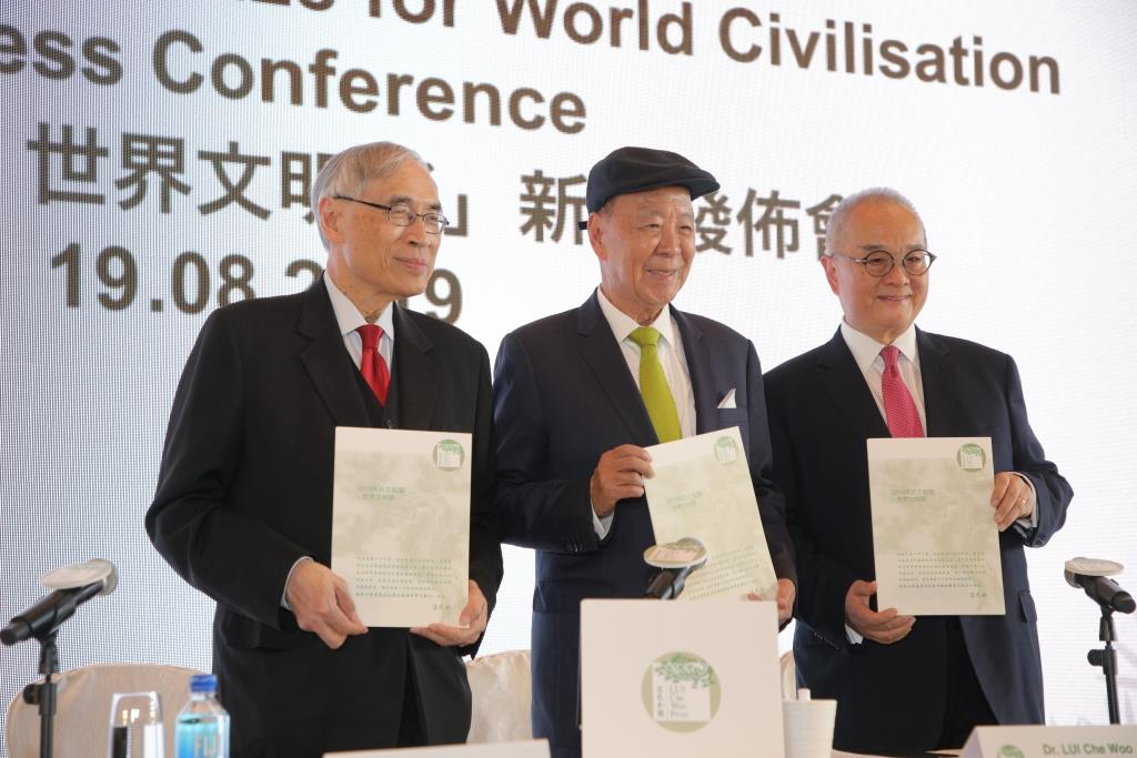 【Press Release】LUI Che Woo Prize Reveals 2019 Laureates - Furthering Its Mission to Enrich World Civilisation