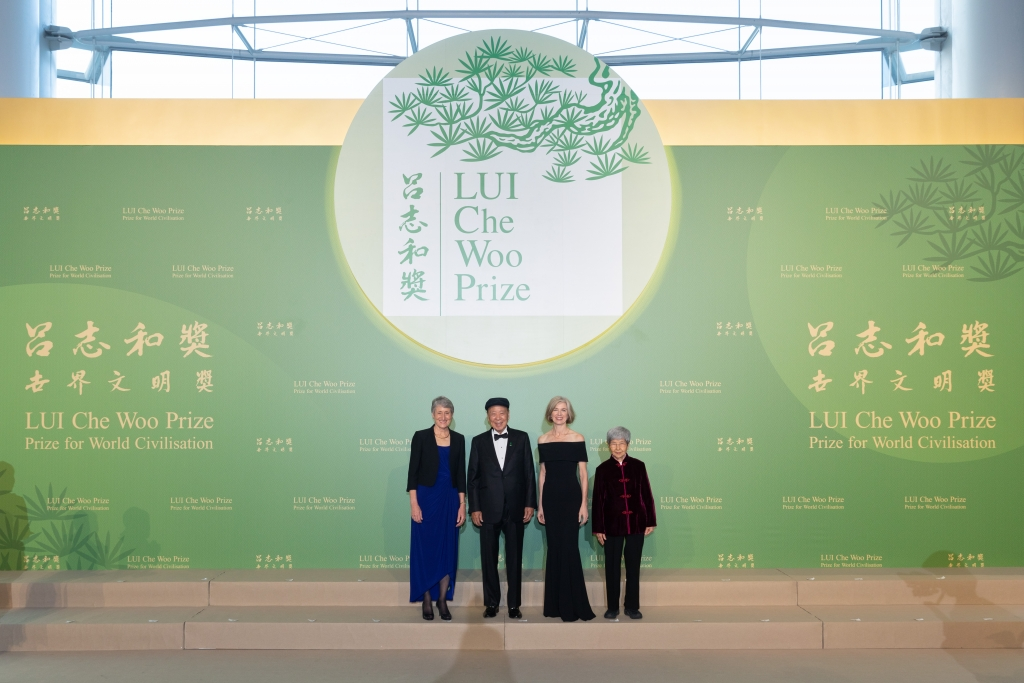 【Press Release】LUI Che Woo Prize Hosts 2019 Prize Presentation Ceremony