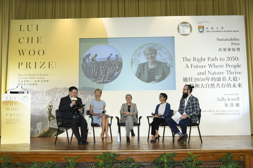 【Press Release】2019 LUI Che Woo Prize – Sustainability Prize Laureate Public Lecture