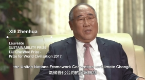 LUI Che Woo Prize – Prize for World Civilisation Sustainability Prize Laureate XIE Zhenhua